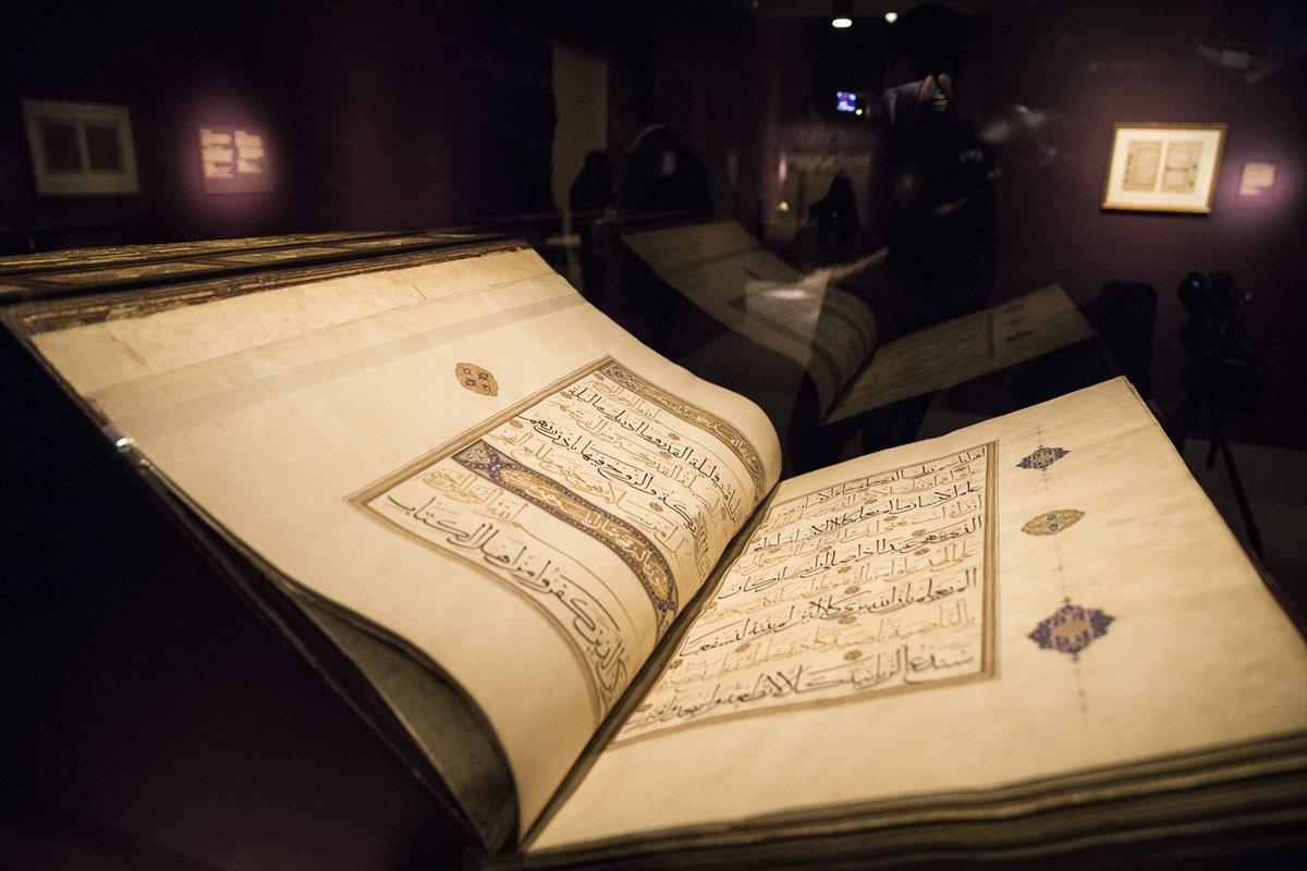 افتتاح نمایشگاه نسخههای کهن قرآن در آمریکا