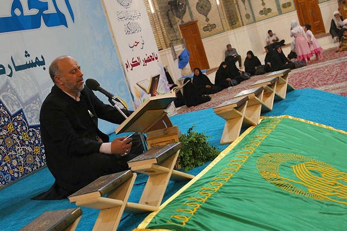 بالصور...محفل قرآني باستضافة وفد العتبة الرضوية بالنجف