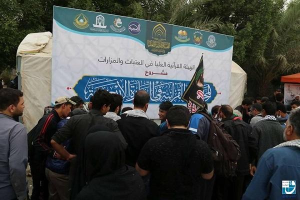إختتام ٤٥٠ محطة قرآنية على طريق زوار الأربعين الحسيني