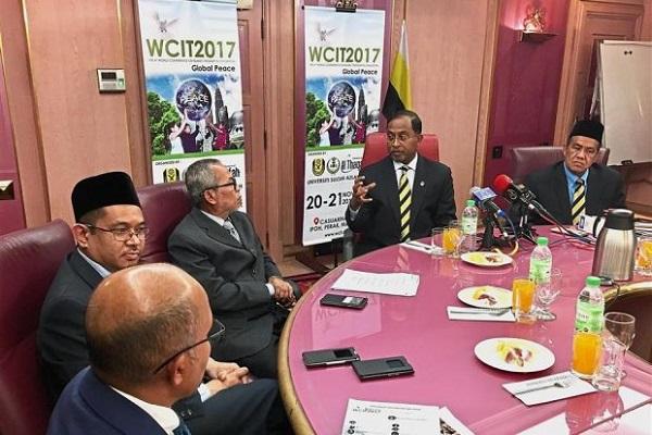 المؤتمر الدولي الرابع للفكر والحضارة الإسلامية في ماليزيا
