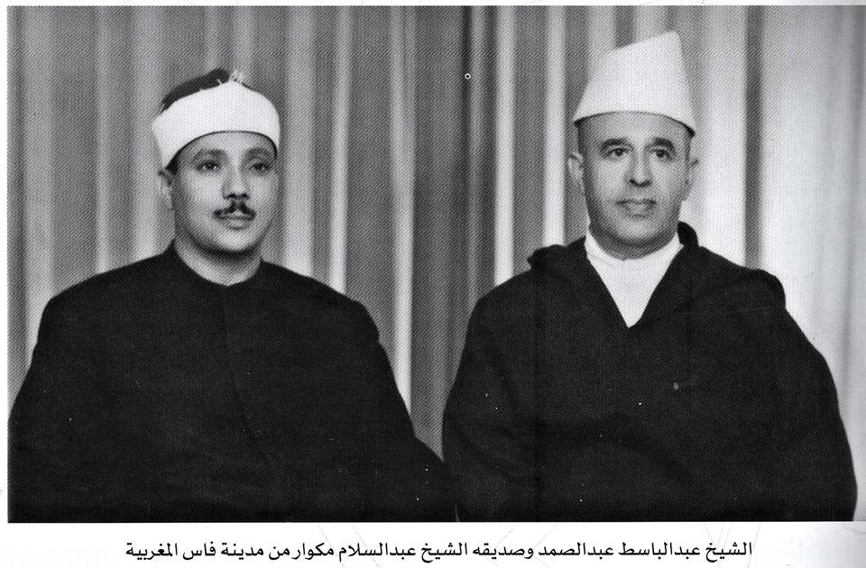 عبد الباسط أشهر قارئ للقرآن...من القرية إلى العالمية