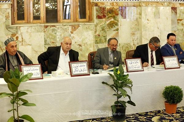 بالصور... ختام المسابقة القرآنية الوطنية السابعة في مسجد الكوفة