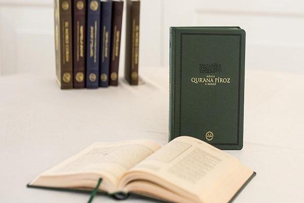 رئاسة الشؤون الدينية التركية تترجم القرآن الكريم لـ 4 لغات جديدة