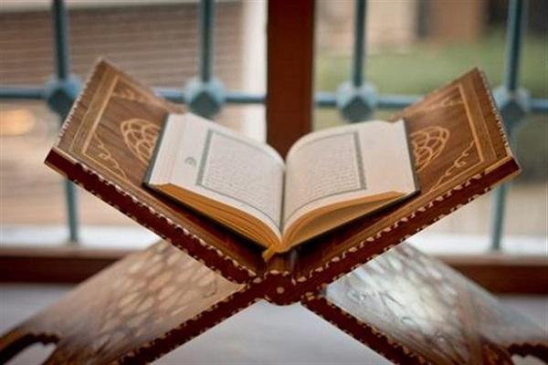 عشرون معجزة في القرآن الكريم حيرت العالم