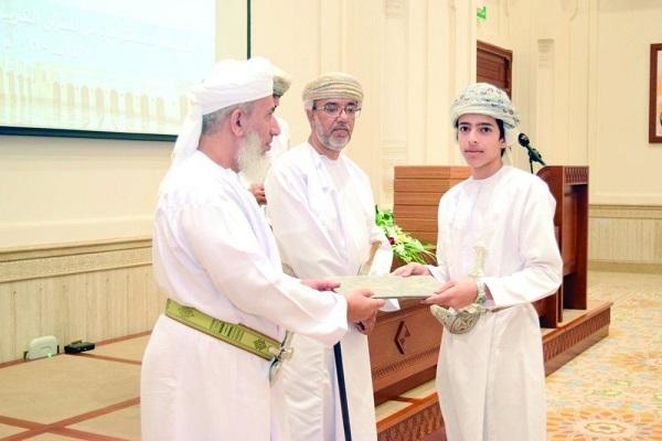 تكريم الفائزين بمسابقة السلطان قابوس للقرآن الكريم في دورتها الـ27