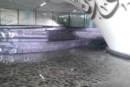 جامع كلية الدراسات الاسلامية في بلدة