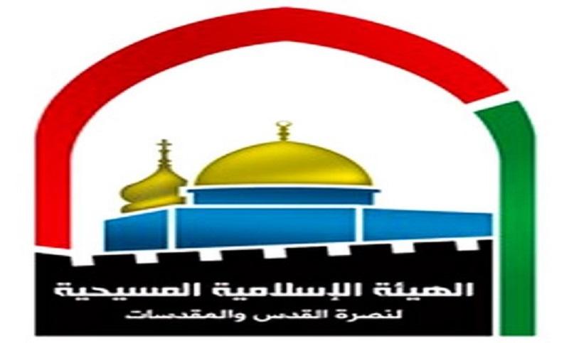 ماليزيا: إغلاق إسرائيل للمسجد الأقصى انتهاك لحرمة المقدسات
