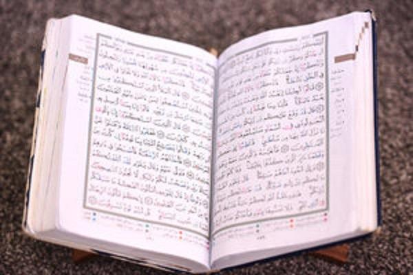 توسيع تعلیم القرآن عبر الشبکات الإجتماعیة في بنسیلفانیا