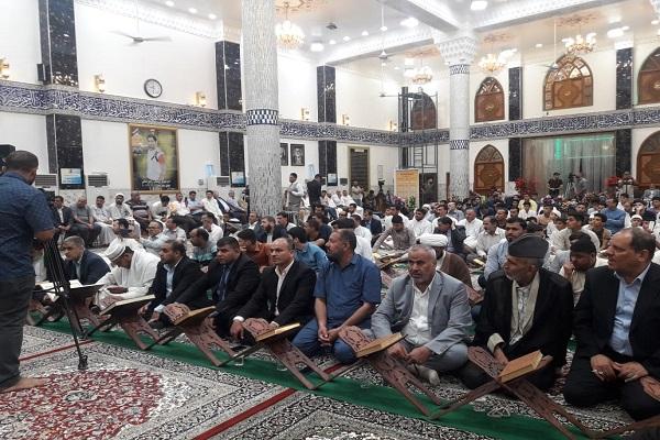 المسابقة القرآنية الوطنية الأولى في محافظة