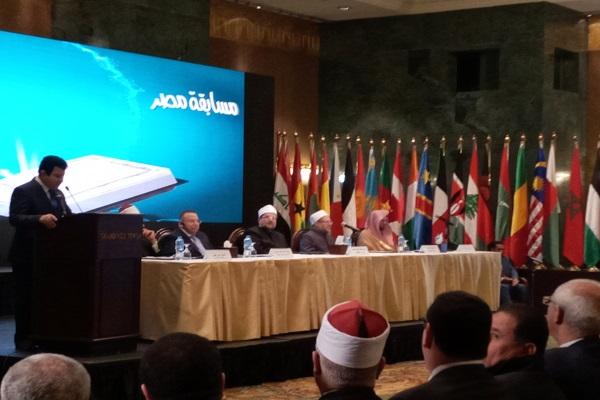 إنطلاق المسابقة العالمية الـ27 للقرآن في مصر
