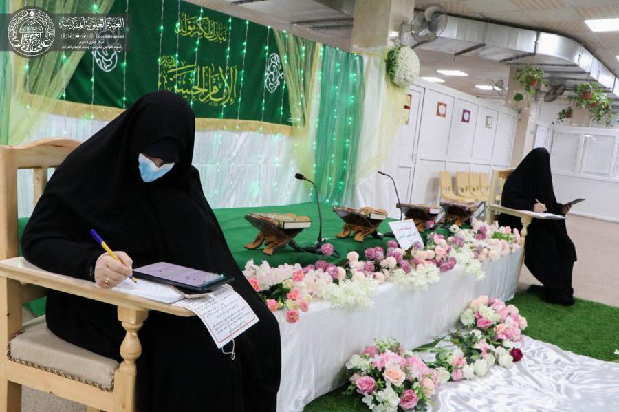 بالصور.. تنظیم مسابقات قرآنیة نسویة رمضانیة عن بُعد فی العراق