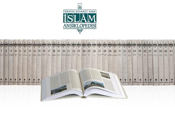 Hollandiyada İslam ensiklopediyasının 3-cü cildi çap və nəşr edildi