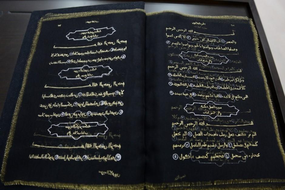 আজারবাইজানে রেশম কাপড়ের ওপর লেখা পবিত্র কুরআনের পাণ্ডুলিপি প্রদর্শন