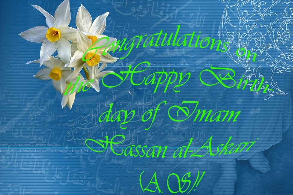 Imam Hassan Askari (AS), The Eleventh Imam