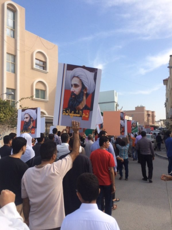 Bahrainis Hold Fresh Rallies against Sheikh Nimr's Execution