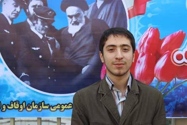 Iranian Qari, Qatari Memorizer Win Croatia Int'l Quran Contest