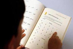 Turkey Publishes Book to Teach Quran to English Speakers