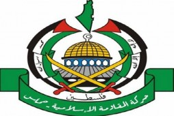 Hamas Brushes Aside Zionist War Minster's Threats