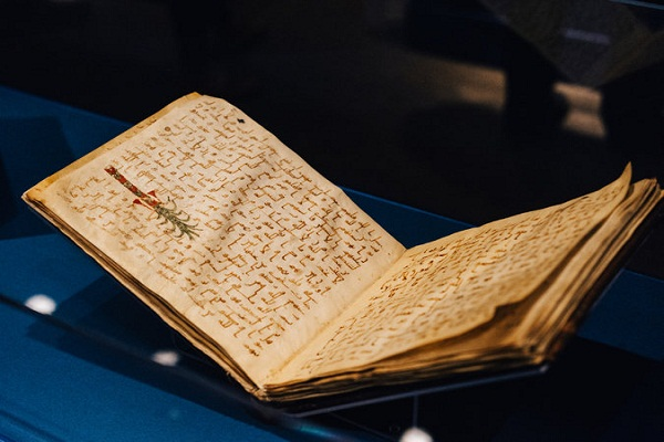 'The Art of the Qur'an,' A Rare Peek at Islam's Holy Text