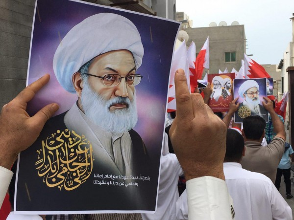 Bahrainis Protest against Regime's Crackdown on Dissent