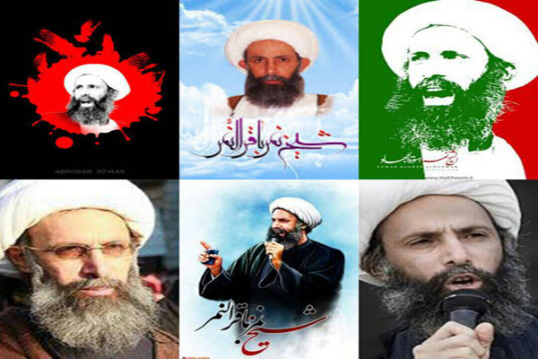 Sheikh Nimr to Be Commemorated