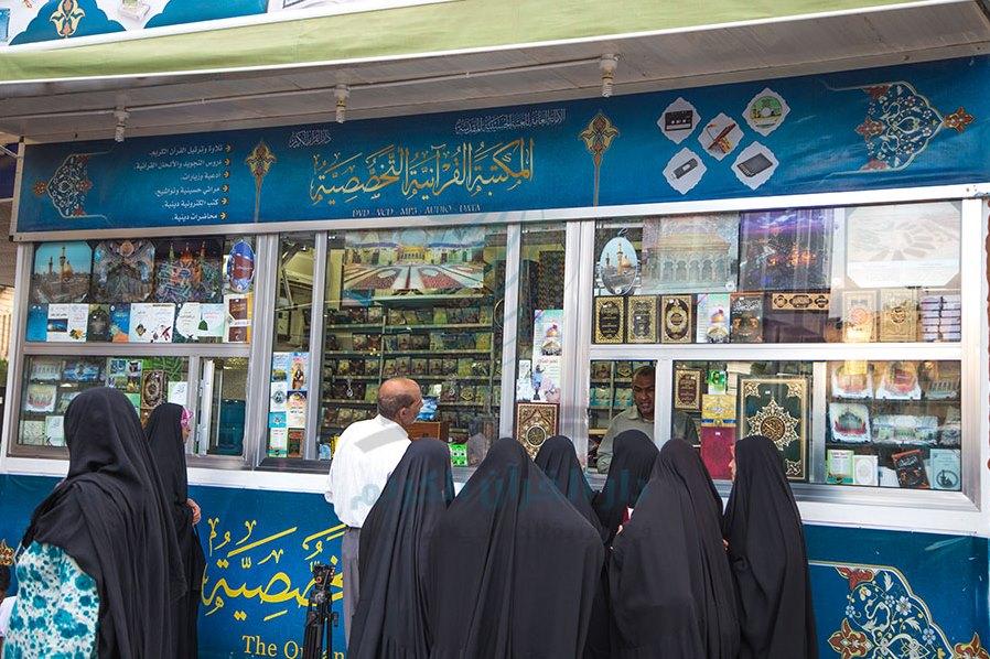 Large Number of Pilgrims Visit Quranic Library of Karbala