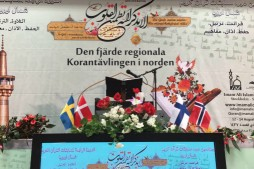 Northern Europe Quran Contest Wraps Up