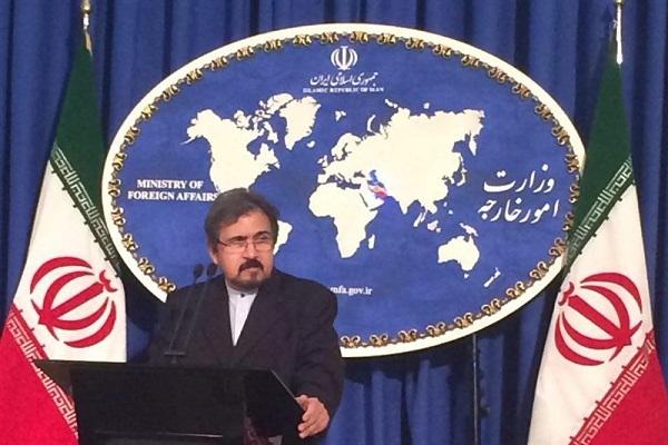 Iran Slams Terrorist Attacks in Afghanistan