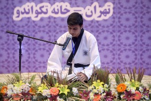 Quran Competition for Taekwondo Athletes Held in Tehran