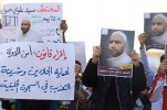 Bahrainis Rally in Support of Senior Cleric