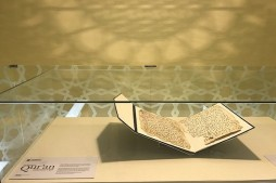 Exhibition on 'Birmingham Quran' Opens in Abu Dhabi