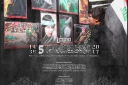 15 Countries Attending Arbaeen Exhibition in Iraq
