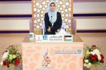Palestinian Girl Says Strong Resolve Secret to Her Success at Dubai Int'l Quran Contest