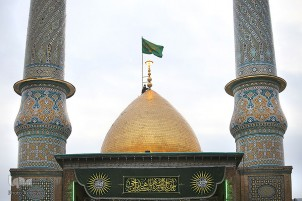 Ceremony for Changing Flag of Hazrat Abdol Azim (AS) Holy Shrine