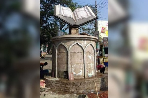 Bangladesh's First Quran Sculpture to be Unveiled on Sunday