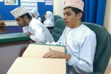 Quran Competition for Visually-Impaired Held in Oman