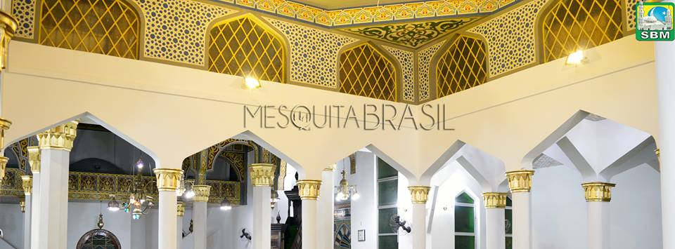 Oldest Mosque in South America