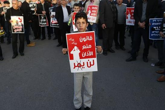 Thousands March in Occupied Territories against Israel's 'Muezzin' Bill