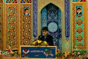School Students Quran Contest in Iranian Central City