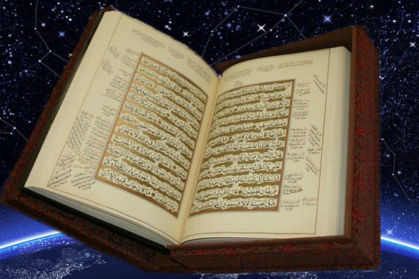 Int'l Forum of Quran Researchers to Be Held in Morocco