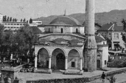 Destroyed Ottoman-Era Mosque to Be Rebuilt in Bosnia