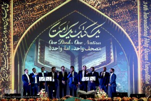 Opening Ceremony of Int'l Quran Competition in Tehran