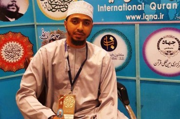 Kenyan Contestant Says Memorized Quran in 8 Months