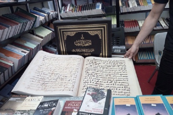 First Quran Interpretation in Spanish Showcased at Tehran Int'l Book Fair
