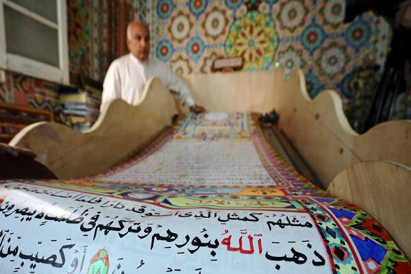 Artist Hopes for Guinness Record with 700-Meter Handwritten Quran