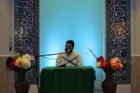 Quran Competition Held in New York
