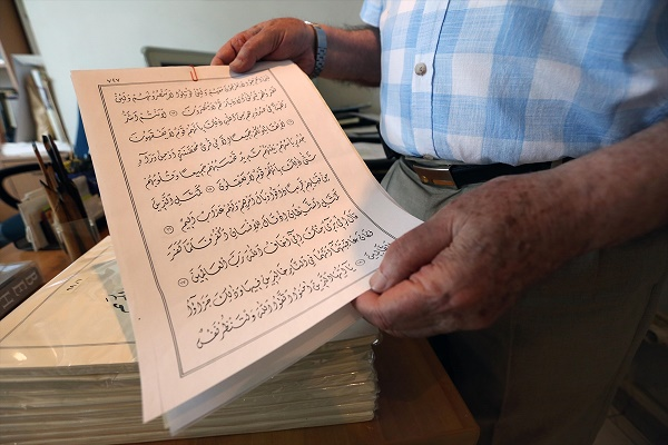 Lebanese Calligrapher Pens The Quran in Complex Diwani Font