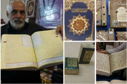 Qurans with Colored Pages on Display at Tehran Int'l Quran Expo