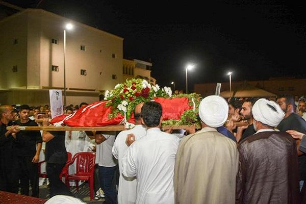 Quranic Martyr of Qatif