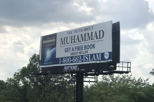 Billboard Educates Americans on Prophet Muhammad